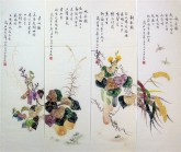 (已售)凌雪国画花鸟四条屏 果蔬