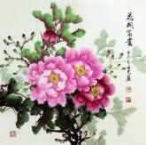 (预定)邵其宏(国家一级美术师)四尺斗方 国画牡丹《花开富贵》
