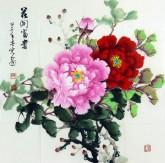 (预定)邵其宏(一级美术师)四尺斗方 国画牡丹《花开富贵》3