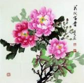 (预定)邵其宏(一级美术师)四尺斗方 国画牡丹《花开富贵》2