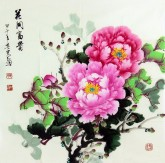 邵其宏(一级美术师)四尺斗方 国画牡丹《花开富贵》4