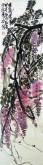 (已售)叶知青 国画花鸟画 四尺对开竖幅 《紫气东来》