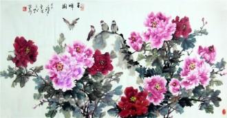 金进之 四尺横幅 国画花鸟画牡丹《春晖图》1-9