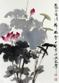 郝众声(中国美协会员)  国画荷花《气正风清醉幽香》43*62cm小品15