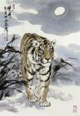 郝众声(中国美协会员)  国画虎《晓月》42*62cm小品4
