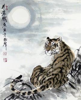 郝众声(中国美协会员) 国画虎《月朦胧》44*55cm小品20