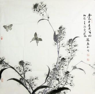 【询价】龙万和(中国美协会员) 国画花鸟画 四尺斗方《油菜花1》