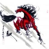 (已售)何红(湖北美协)四尺斗方 国画骏马图《驰》
