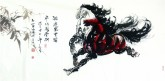 (已售)王杰(山东美协)国画动物画 四尺横幅 双骏图《踏遍万里路》