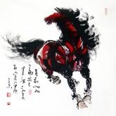 (已售)王杰(山东美协)国画动物画 四尺斗方《马到成功》骏马图4
