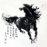 (已售)王杰(山东美协)国画动物画 四尺斗方《马到成功》骏马图5