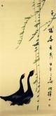 【询价】肖映梅(中国美协)国画花鸟画 四尺竖幅《平堤春色秀》梅花y