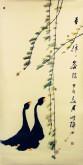 肖映梅(中国美协)国画花鸟画 四尺竖幅《春风无限》y