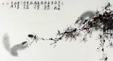 (已售)薛大庸(一级美术师)国画动物松鼠画 三尺横幅《茫茫林海一精灵》
