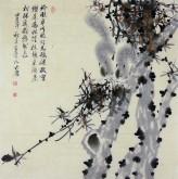 薛大庸(一级美术师)国画动物松鼠画 四尺斗方《玲珑乖巧眼闪光》