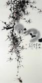(已售)薛大庸(一级美术师)国画动物松鼠画 三尺竖幅《秋风》
