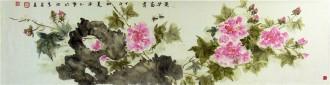 张守玉(山东美协)国画花鸟画 四尺对开横幅《荣华富贵》牡丹