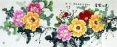 邵其宏(一级美术师)小六尺国画牡丹《花开富贵》4