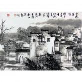 【询价】刘俊群(李小可工作室专业画家)水墨山水画《黄山西递村写生》59*44cm