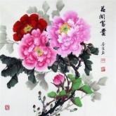 (预定)邵其宏(一级美术师)四尺斗方 国画牡丹《花开富贵》