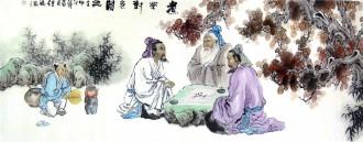 胡得福 国画人物 小六尺《煮茶对弈图》9