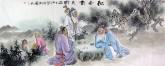 胡得福 国画人物 小六尺《松风对弈图》4