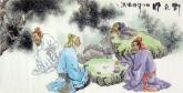 胡得福 国画人物 四尺《对弈图》