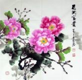 邵其宏(一级美术师)四尺斗方 国画牡丹《花开富贵》