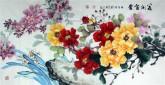 (已售)邵其宏(一级美术师)四尺横幅 国画牡丹《花开富贵》
