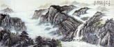 (已售)华卧石 国画山水画 小八尺《人居楼阁参差里》