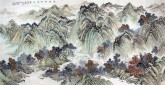 【询价】丁步广(河南美协)国画山水画 大八尺精品《长夏村越风日清》