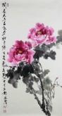 郝众声(中国美协会员) 国画写意牡丹《阅尽大千春世界》90*47cm