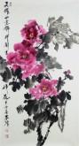 郝众声(中国美协会员) 国画写意牡丹《天耀如意锦》49*92cm