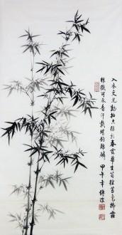 李传波(书协理事 启功大弟子)国画花鸟画四尺竖幅 墨竹子