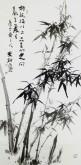 薛天行 国画花鸟画 四尺竖幅《格超梅以上》竹子5