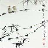 石泉 国画写意花鸟画 三尺斗竹子《清影》4-21