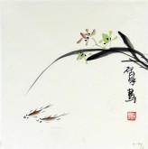 石泉 国画花鸟画小品 小尺寸斗方4-44兰花鱼