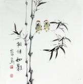 石泉 国画写意花鸟画 三尺斗竹子《相伴如影》4-15