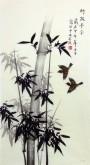 凌雪 三尺竖幅 国画花鸟画《竹报平安》