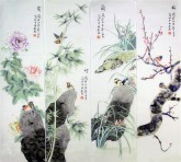 (已售)凌雪 国画花鸟四条屏《梅兰竹菊》2-1
