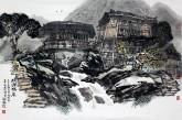 喻湘龙(中国美协会员、广西艺术学院教授) 国画山水画《秋涧鸣泉》四尺三开
