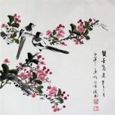 (已售)白洋 国画写意花鸟 三尺斗方《双喜鸣春》海棠花