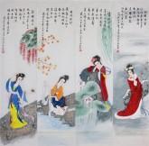 (已售)凌雪 国画工笔人物 仕女四条屏