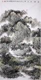 (已售)杨品国(国家一级美术师)国画山水画 四尺竖幅《春烟十里溪》
