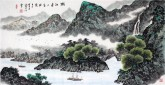 (已售)蓝国强 四尺横幅 国画山水画《湘江边上有渔家》