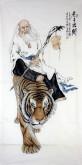 (已售)戴长国 国画动物画 四尺竖幅虎《老子出关》