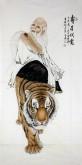 (已售)戴长国 国画动物画 四尺竖幅虎《寿星伏虎》