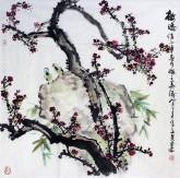 黄莱(中国美协会员)四尺斗方 国画花鸟画《梅》