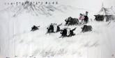 刘文清(中国美协会员、浙江传媒大学教授)四尺横幅 国画人物画《高原之春》