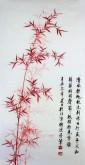 (已售)李传波(书协理事 启功大弟子)国画花鸟画四尺竖幅竹子